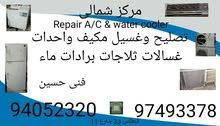 Repair Ac and washing machine and Dryer and Refrigerator