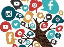 تمويل الاعلانات على برامج التواصل باسعار مناسبه