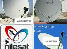 satellite dish instelation and maintenance