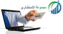 مطلوب محاسب ومراجع مالي