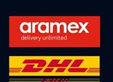 شحن بريد سريع من والى جميع دول العالم باسعار منافسة  Aramex & DHL