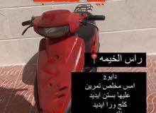 دراجه بو شراع للبيع بيعه مستعجله