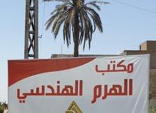 قطعه ارض للبيع في المنصور الداودي محله 613 مساحه 150 متر واجهه 7 ونص