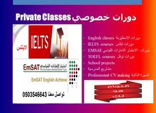 English and IELTS courses