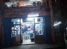 مكتبة للبيع في اليمن / عدن عقار تجاري للبيع قابل للتفاوض