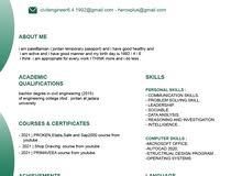 مهندس مدني + خبره  يبحث عن عمل