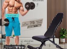 مجموعة التمارين اللعضلية