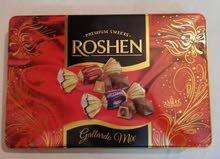 علبة شوكولا للهدايا والضيافة