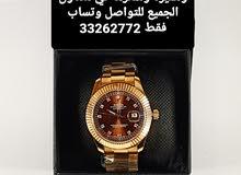 للبيع ساعة رولكس مميزة