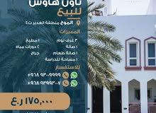 Townhouse in Premium Location in Al Mouj for Sale