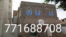 منزل للبيع مكون من خمس لبن حر