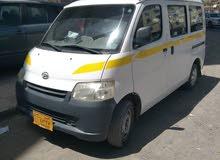 خدمات توصيل ومشاوير داخل صنعاء