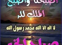 عازل اسطح ومنع الخرير ابو احمد