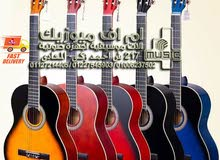 classical guitars for beginners