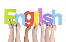 مدرس لغة انجليزية كافة المراحل