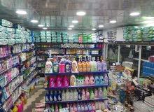 مؤسسة فريج ... مواد تنظيف فوط ورق صحي ادوات منزلية نثريات  0785599903