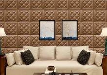 لاصق الحائط السحرى شكل دياموند 3D Foam wall sticker Diamond