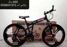 دراجة  هوائية قابلة للتسفيط و الطي سيكل سياكل