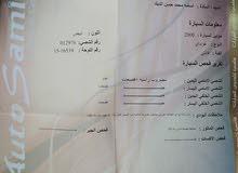 بسم الله الرحمن الرحيم إكس دي 2000