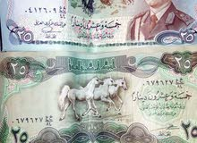للبيع عملات عربية نادرة