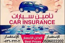 تأمين سيارات بافضل سعر في المملكه