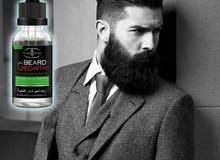 certified beard oil