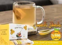 ملعقة العسل  الان وحصري في الامارات فوائد صحية . ضمان بنسبة 100×100