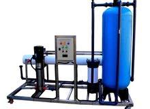 نظام تنقية المياه water filtration system