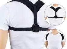 posture corrector مشد للظهر