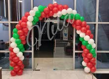 Balloon arch,  Balloon decorations