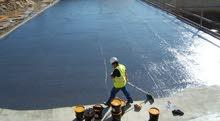 أسرع خدمات العزل المائي للاسطح الخرسانية والبلاط - خبرة 10 سنوات