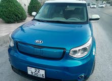2015 Soal for sale