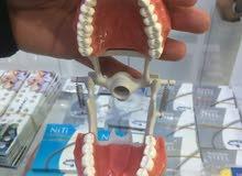 مطلوب مسوق معدات أسنان