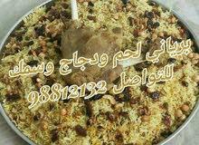يوجد لدينا أنواع المنتوجات وانواع المأكولات العمانية مثل الرز وأنواعه الثريد بان