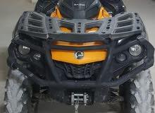 can am outlander Xmr 1000 2015