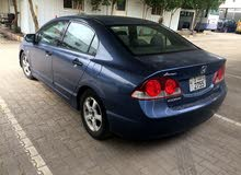 Best price! Honda Civic 2007 for sale