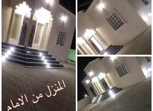 All Saham property for sale with 5 rooms