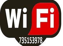مهندس شبكات لاسلكية وايفاي , تركيب شبكة انترنت وايرلس في عدن