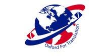 ترجمة قانونية - طلبات الهجرة والدراسة