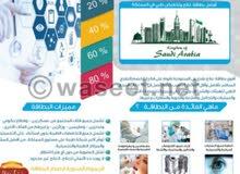 بطاقة خصومات طبية فورية
