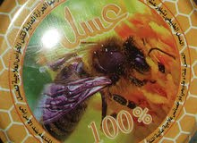 عسل طبيعي 100/100