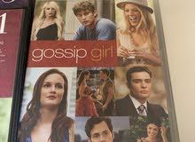 سلسل مسلسل gossip girl
