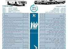 Taxi limo City Kuwait توصيل