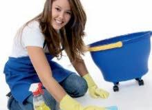 مكتب المحبه خادمات تنظيف