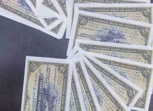 شراء العملات الملكى والجمهورى