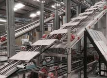 مصنع سيراميك