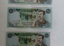 عملة العراق صدام