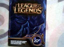league of legend rp