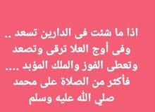 السلام عليكم معلم عصيرات خبره في مجال للتواصل واتس 01005491596والله والي التوفيق
