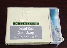 منتجات البحر الميت للعناية بالشعر والبشره والجسم